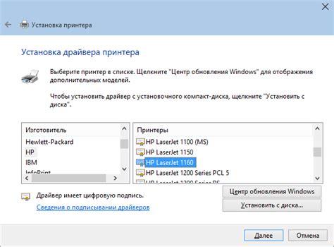 download driver windows 7 hp laserjet 1020