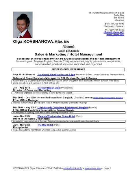 Staff manager resume samples jobhero jpg 850x1100